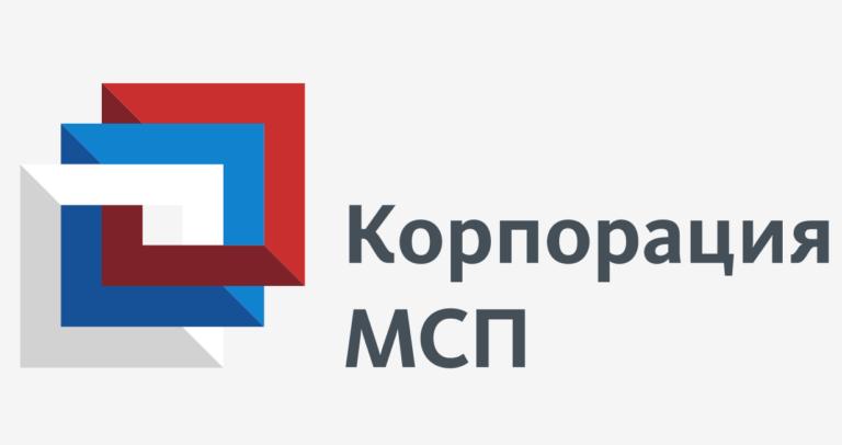 """Услуги """"Корпорации МСП"""""""