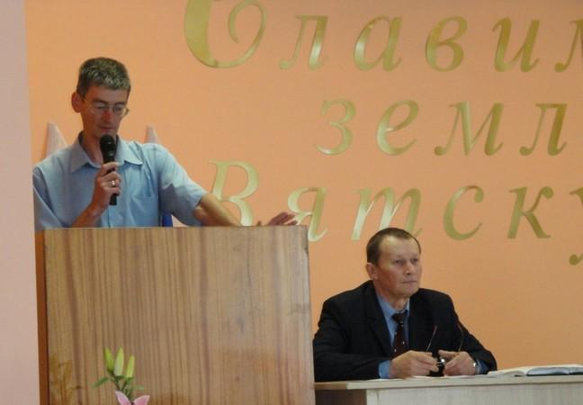 Киров: об изменениях в законодательстве знать необходимо