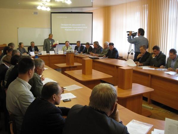 На заседании президиума областного агропромсоюза