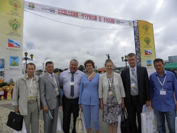 Кировчане изучали опыт развития агротуризма