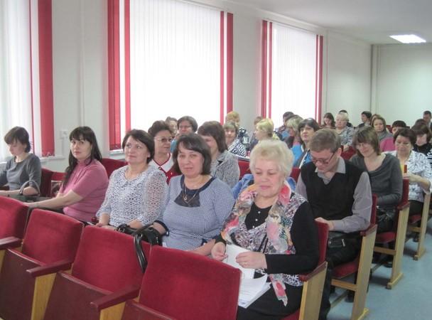 Профессиональная аудитория