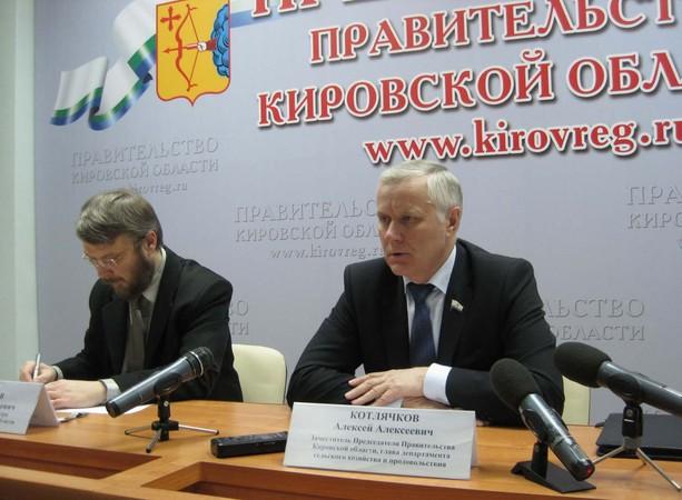 Пресс-конференция а.а.котлячкова