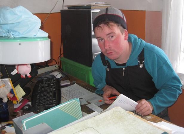 Кислицын илья михайлович