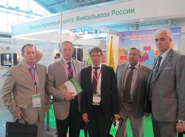 Участники конференции по вопросам сельхозконсультирования