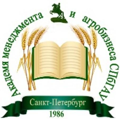 Академия менеджмента и агробизнеса приглашает на учебу