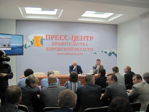 Видеоконференция в пресс-центре области