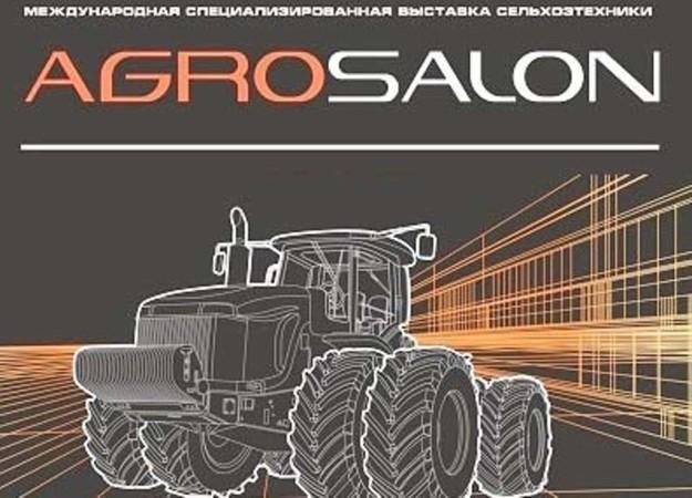 О международной выставке сельхозтехники