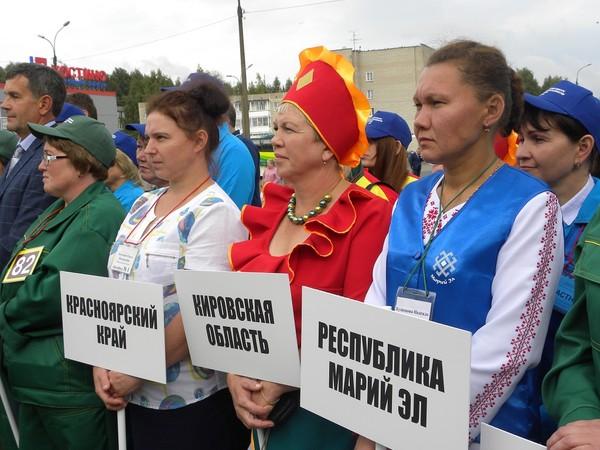 Всероссийские конкурсы проходят в Кирове